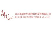Beijing New Century_logo